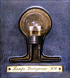 Лампа Лодыгина