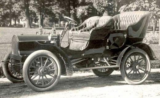 Buick Model B